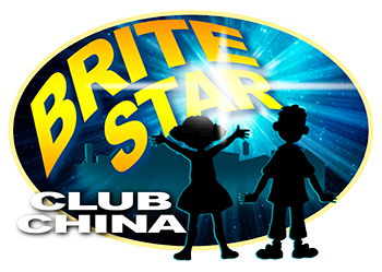 Brite Star Club Chinese